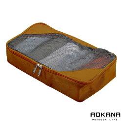 【AOKANA奧卡納】旅行配件 台灣製造 衣物收納袋(棕橘色02-023)【威奇包仔通】