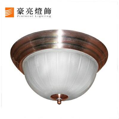 【豪亮燈飾】紅古銅貴族2燈環型吸頂燈~客廳燈、藝術燈、水晶燈、美術燈、吊扇燈、壁燈、吊燈