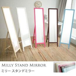 鏡子 立鏡 全身鏡 化妝鏡 優惠券 完美主義