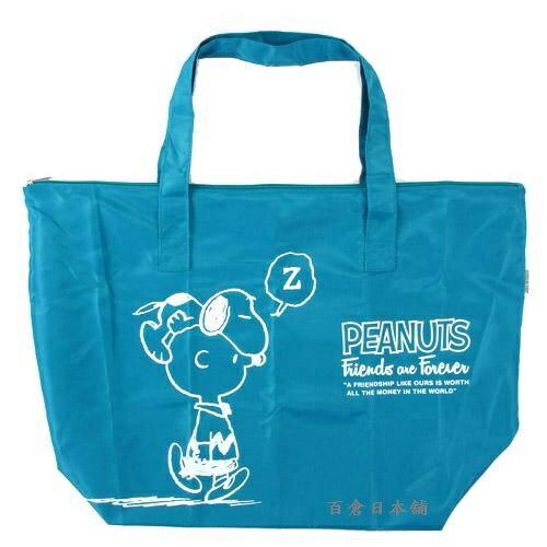 【百倉日本舖】日本進口SNOOPY史奴比折疊波士頓包(3色)旅行袋行李箱拉桿包