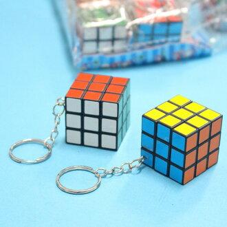 迷你魔術方塊 3x3 小魔術方塊鑰匙圈 迷你方塊3cm/附鎖圈/一包12個入{定10}~魔術方塊鑰匙圈