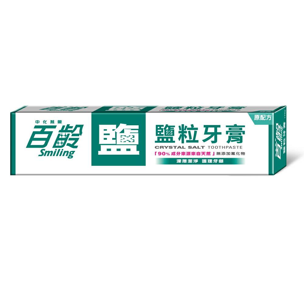 百齡Smiling 鹽粒牙膏170g(12入)