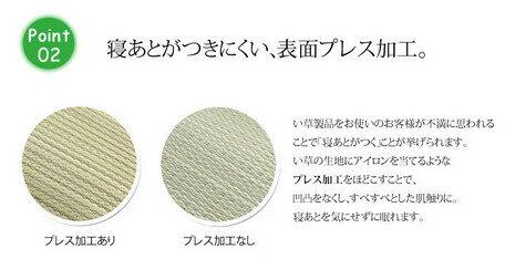 日本IKEHIKO夏日涼感系列 / 天然無染素肌草 / 涼枕 頸椎枕  45×25cm-日本必買 日本樂天代購(3480*0.7)。件件免運 3