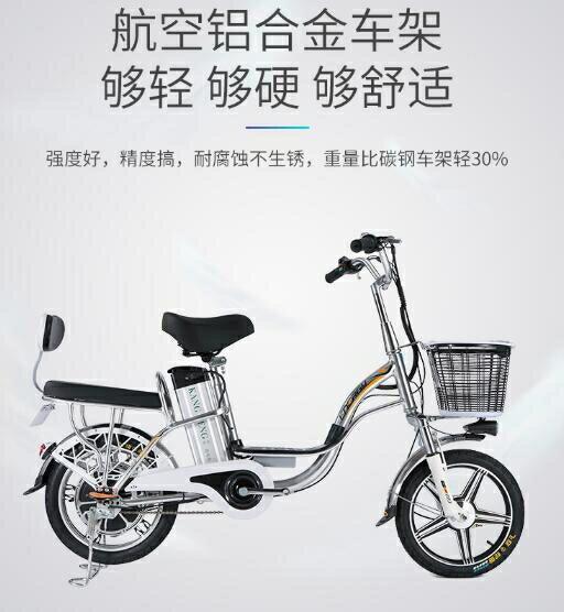 電動車 格士鈴16寸依蘭公主48V鋁合金鋰電池電動自行車外賣電動車   宜品