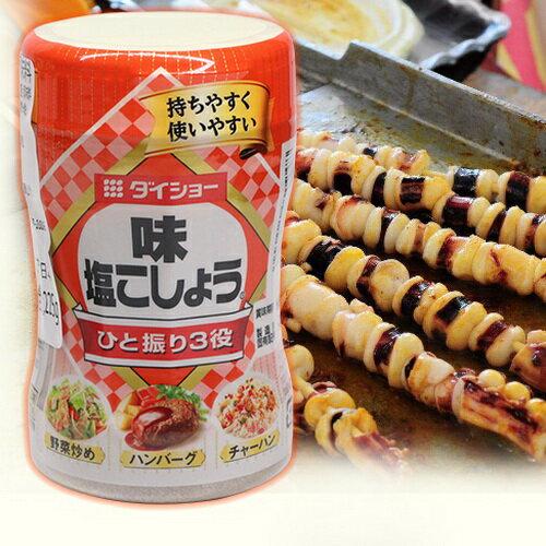 【ダイショー】DAISHO 味付胡椒鹽225G ダイショー味塩こしょう 日本進口 3.18-4 / 7店休 暫停出貨 0