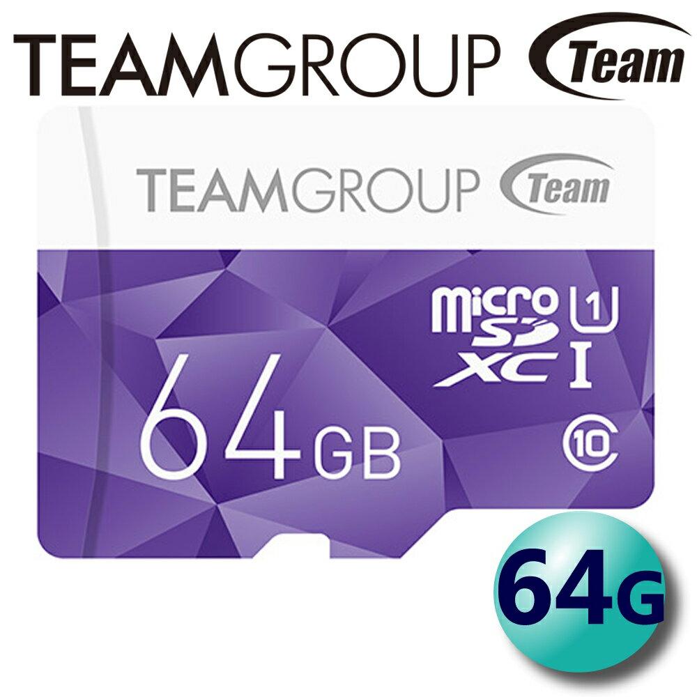 彩版 Team 十銓 64GB 80MB/s microSDXC TF U1 C10 記憶卡
