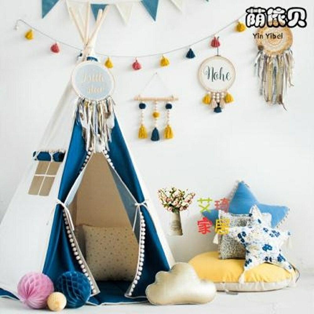 兒童帳篷 游戲屋北歐室內男孩寶寶玩具屋印第安女孩家用公主房子T【99購物節】