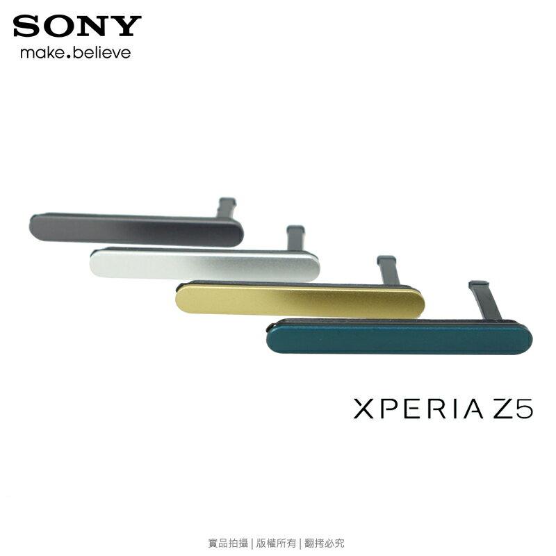 Sony Xperia Z5 E6653 5.2吋 專用 原廠SIM卡塞/外蓋/零件/卡蓋/卡塞