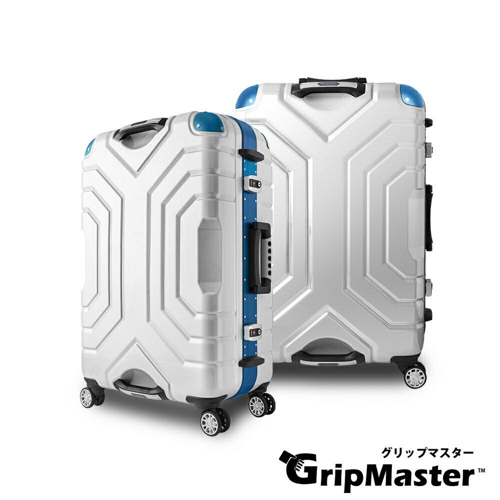 <br/><br/>  日本GripMaster 24吋 王者霸氣雙把手行李箱 硬殼鋁框旅行箱-白拉絲<br/><br/>