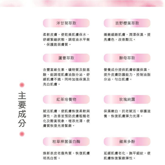彩虹森林-沁潤面膜-5片 / 盒 4