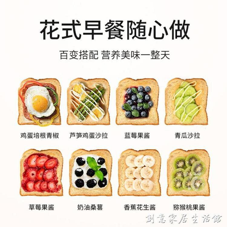 不銹鋼多士爐烤面包機家用早餐機全自動烤吐司機烤三明治2片加熱 年終慶典限時搶購