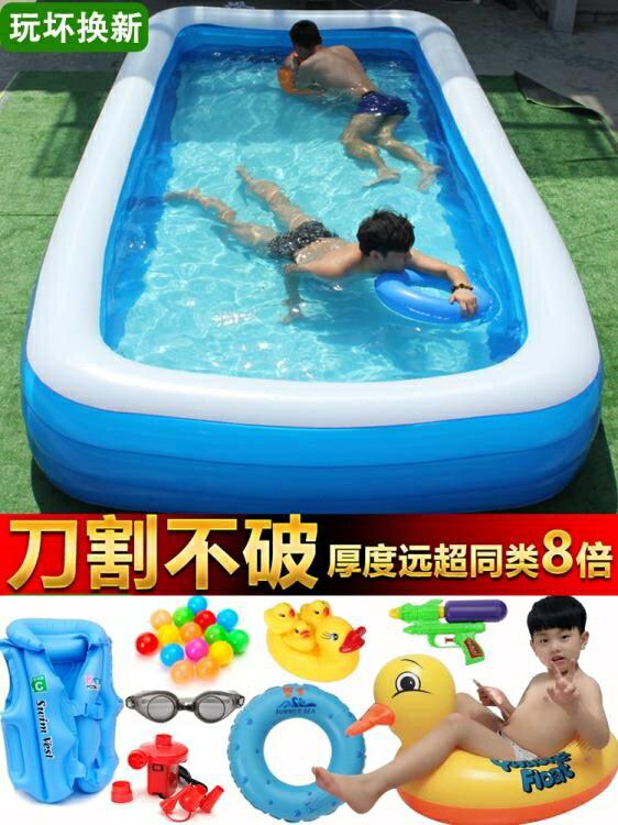 【快速出貨】充氣泳池 兒童充氣游泳池家用成人超大號家庭大型加厚戶外浴缸小孩洗澡水池 七色堇 新年春節送禮