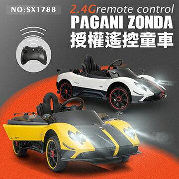 帕加尼授權遙控童車