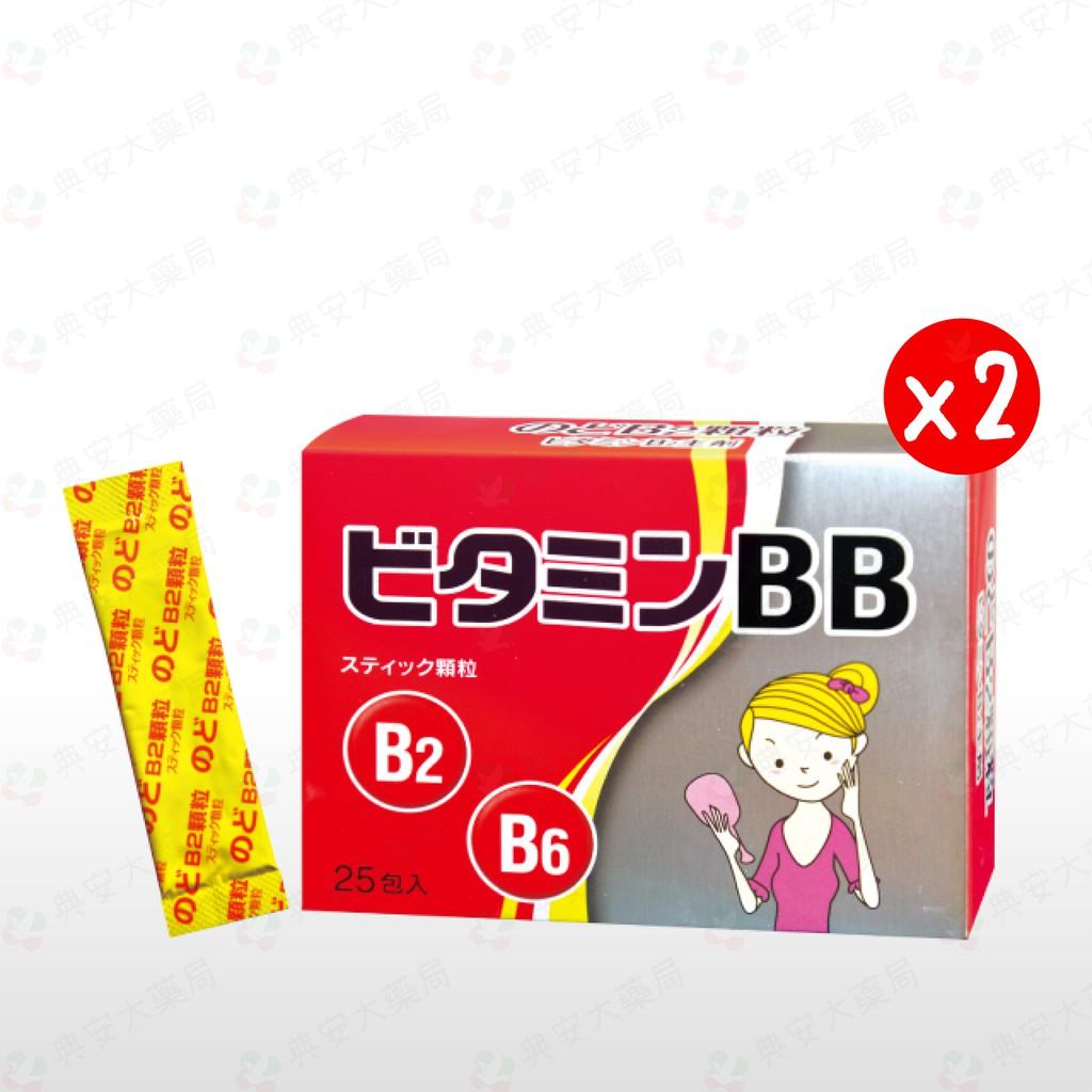 【東洋】BB顆粒25包/盒 小包裝 美顏隨身go 典安大藥局