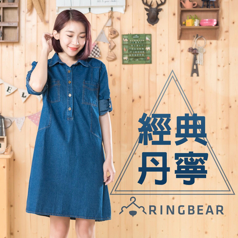牛仔洋裝--簡約經典襯衫領雙口袋顯瘦剪接長袖丹寧連身裙(藍L-3L)-A328眼圈熊中大尺碼 0
