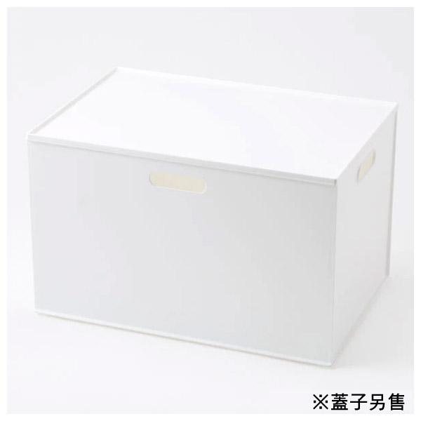 收納盒 標準型 N INBOX WH NITORI宜得利家居 2
