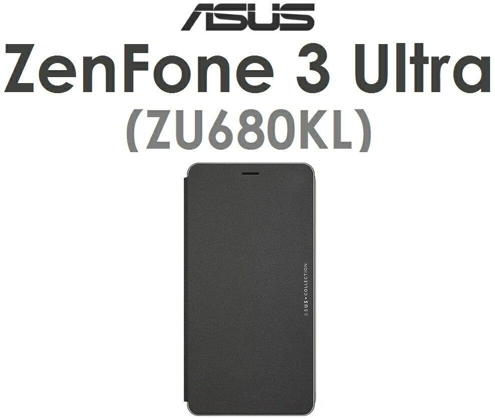 【原廠吊卡盒裝】華碩 ASUS Zenfone 3 Ultra(ZU680KL)原廠磁扣式保護套 書本式皮套 Zenfone3