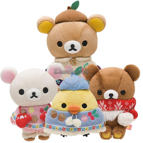 懶懶熊絨毛玩偶娃娃友情手套系列懶妹小雞蜜茶熊流蘇斗篷670906