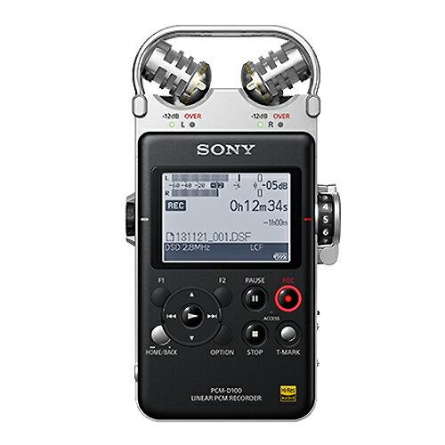 [Sony Store] PCM-D100