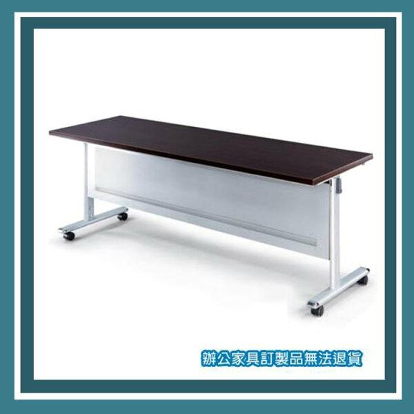 『商款熱銷款』【辦公家具】HS-1860E銀桌架黑胡桃桌板會議桌辦公桌書桌桌子