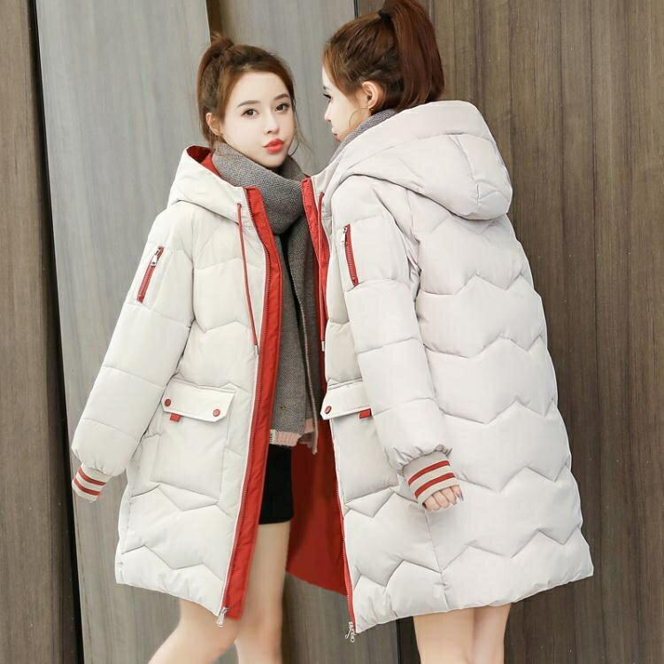 夯貨折扣! 羽絨外套 中長款女棉服大碼寬鬆加厚保暖棉衣外套羽絨棉襖女裝2021新款