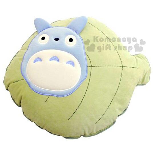 〔小禮堂〕宮崎駿 TOTORO 龍貓 造型靠墊抱枕《綠.朋友.葉子型》居家裝飾
