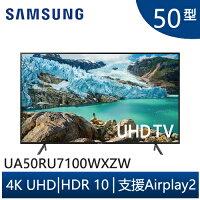 Samsung LED電視推薦到SAMSUNG三星UA50RU7100WXZW 50吋 4K UHD 液晶電視 RU7100系列 電視就在3C 大碗公推薦Samsung LED電視