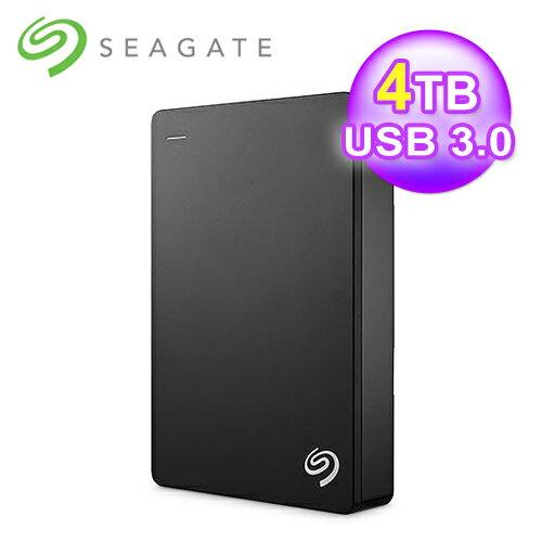Seagate 希捷 Backup + 2.5吋 4TB 外接硬碟3.0 黑【三井3C】