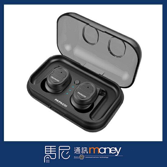 PAPAGO W1 真無線觸控藍牙耳機/觸摸控制/便捷連接/藍芽耳機/無線耳機/無線充電【馬尼通訊】