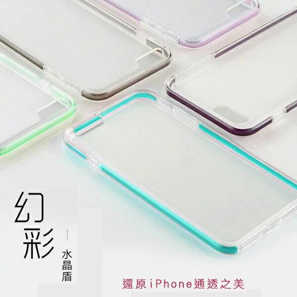【送鋼化玻璃貼】Apple iPhone 6 Plus/6S Plus 5.5吋 幻彩水晶盾/抗摔TPU套/輕薄保護殼/氣墊防護殼/背蓋/手機殼/軟殼/防摔透明殼