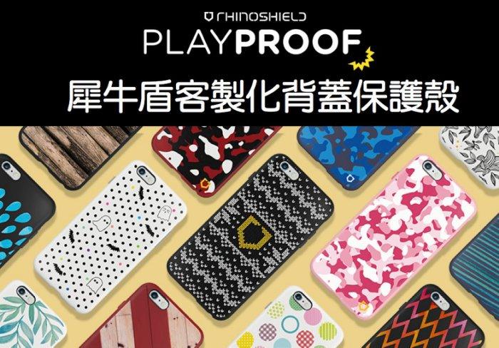 【限量夯品】犀牛盾 PLAYPROOF 抗衝擊 iPhone 6/6s Plus 5.5吋 客製化系列背蓋保護殼