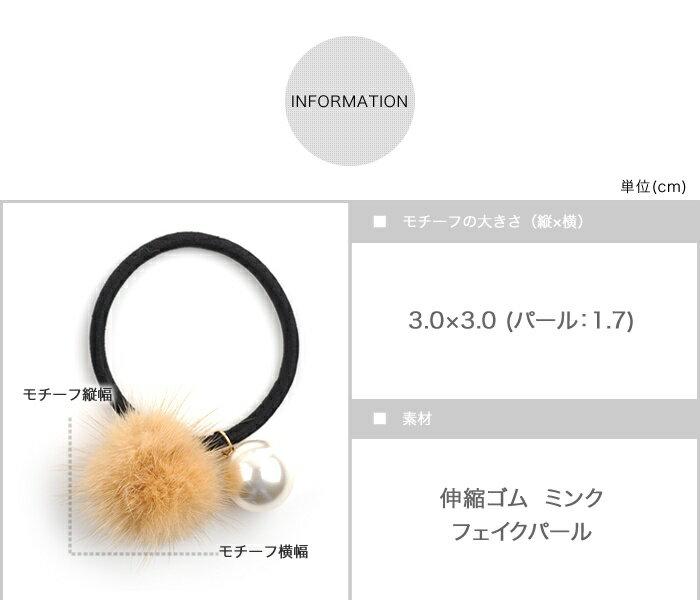 日本CREAM DOT  /  可愛毛毛髮圈 髮帶  /  qc0113  /  日本必買 日本樂天直送(990) 7