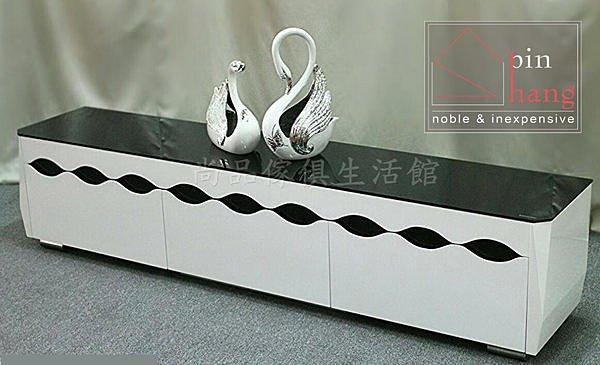 【尚品家具】602-30 歐若拉 黑玻烤白電視櫃/6尺電視櫃/長櫃/客廳桌/黑白電視櫃