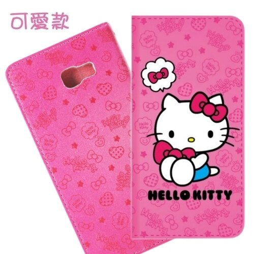 【Hello Kitty】Samsung Galaxy A7(2017) / A720 戀愛系列彩繪可站立皮套(可愛款)