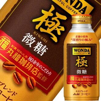 【Asahi朝日】WONDA深煎極咖啡-微糖 370ml 80年老鋪丸福珈琲店監修 日本進口飲料