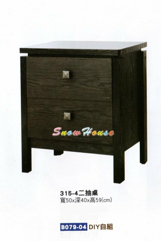 ╭☆雪之屋居家生活館☆╯AA568-04二抽桌/二斗櫃/置物桌/收納桌/DIY自組