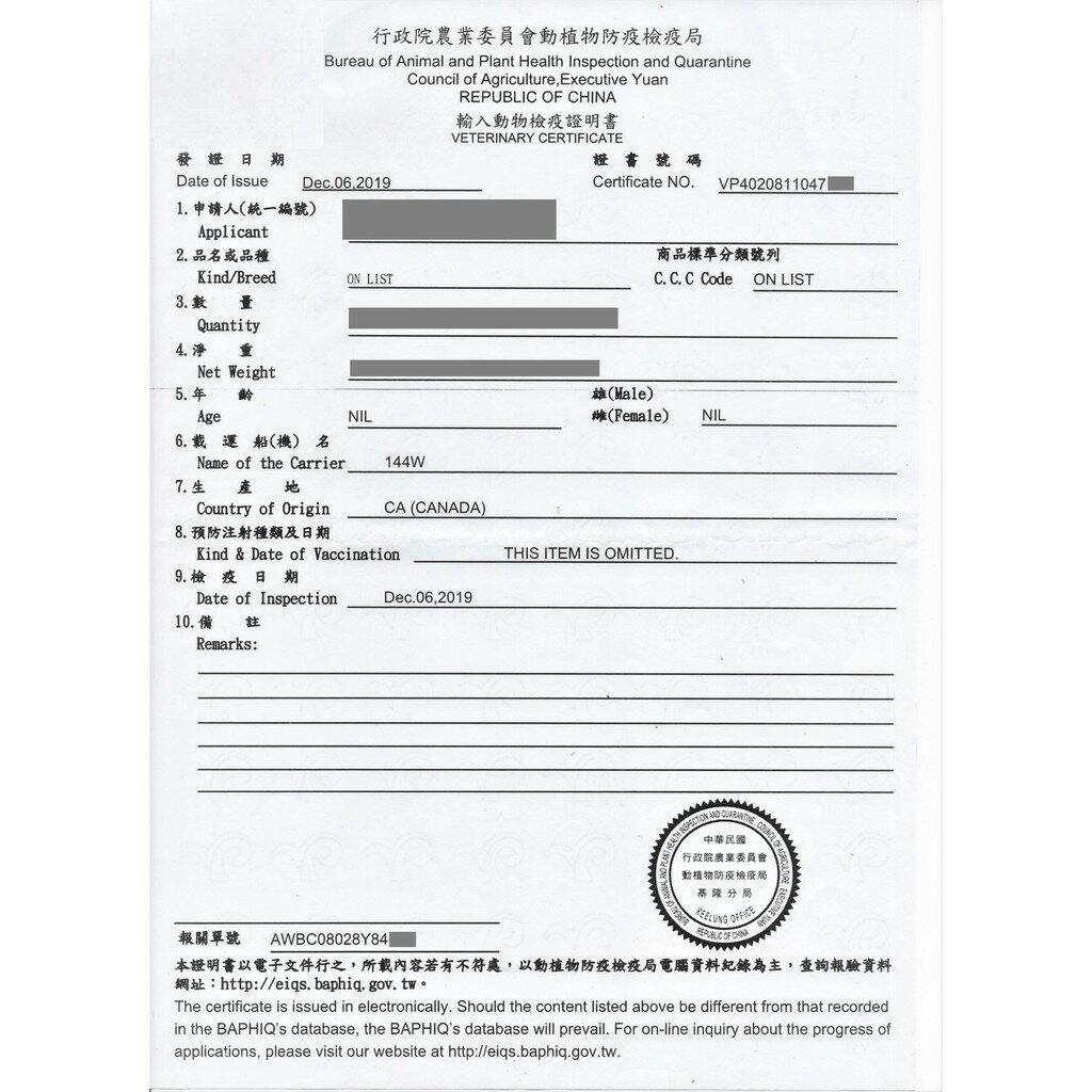 Now! 鮮肉無穀天然糧 成犬配方 6磅(2.72kg)