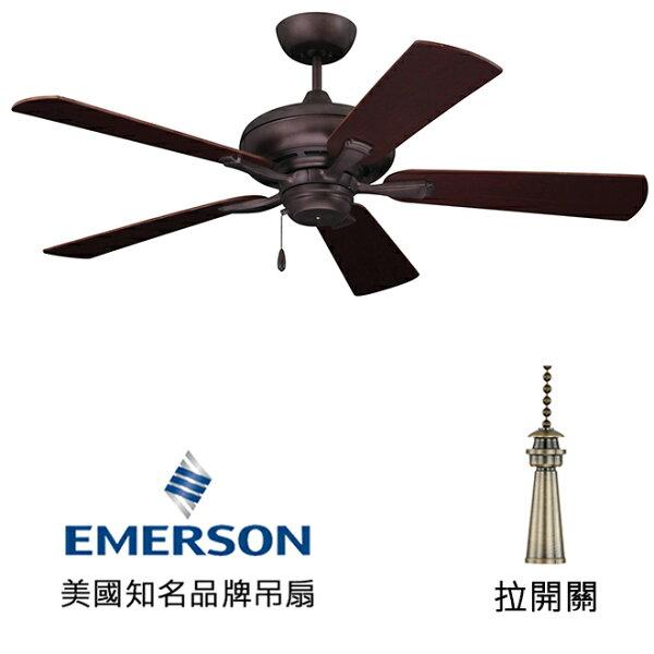 [topfan]EmersonMontereyII52英吋吊扇(CF772ORB)油銅色(適用於110V電壓)