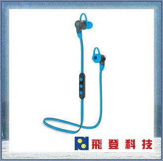 ~ 藍芽耳機~ i~Tech MusicBand 6300 頸繩式藍牙耳機^(藍色^) 支