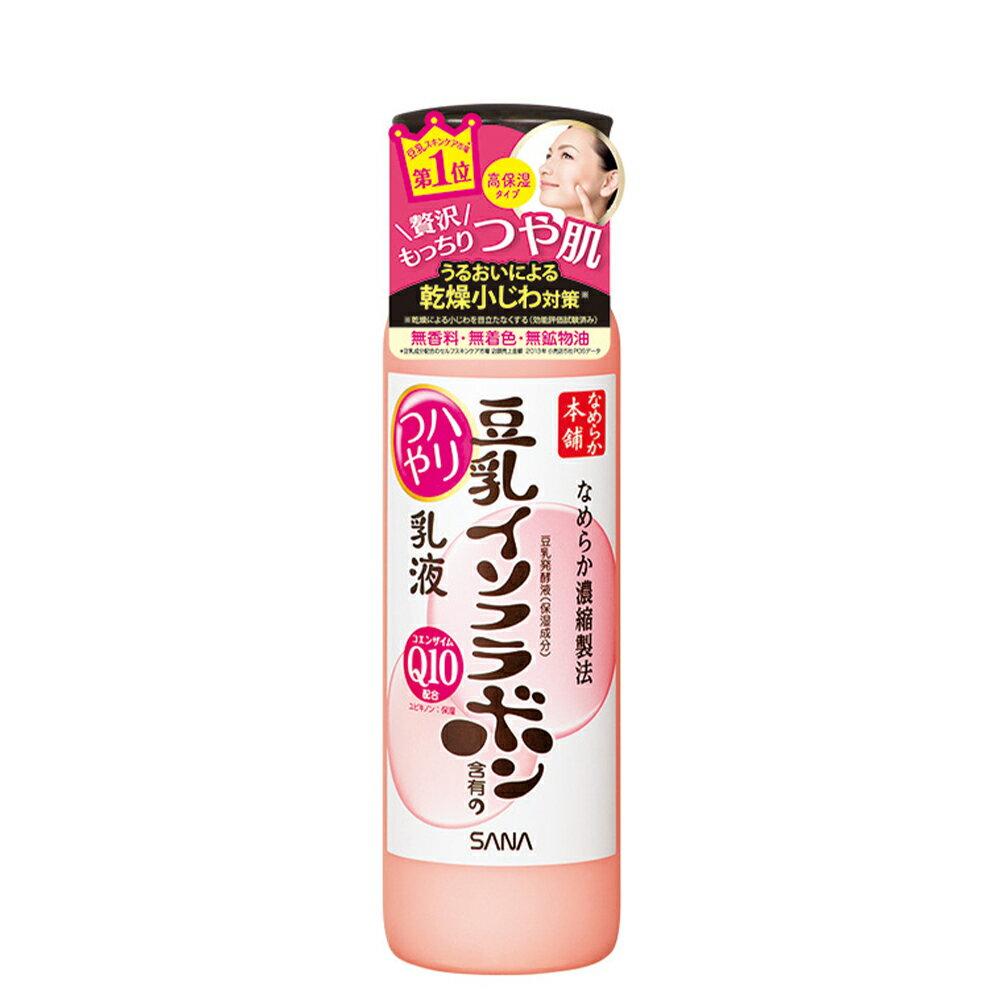 莎娜 豆乳美肌Q10乳液150mL - 日本必買 日本樂天熱銷Top 日本樂天熱銷
