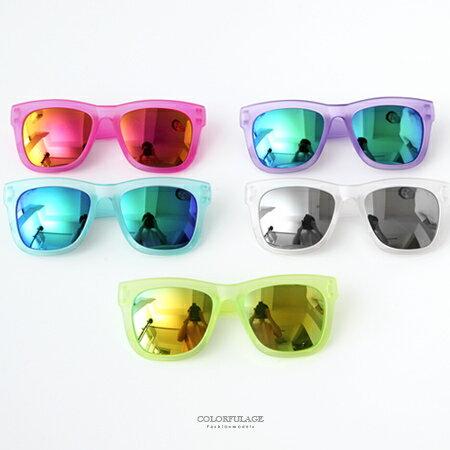 墨鏡 涼夏果凍鏡框反光鏡片太陽眼鏡 造型搭配 色彩繽紛 MIT台灣製造 柒彩年代【NY328】單支價格