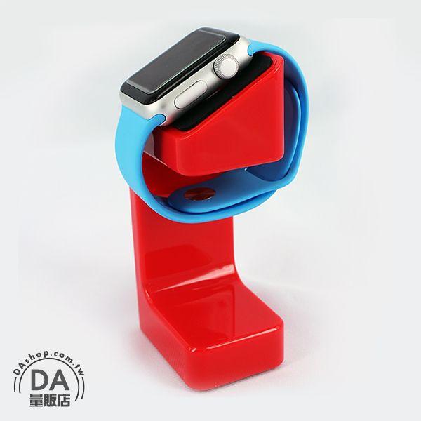 ~DA量販店~Apple watch 充電底座 充電座 手錶 支架 紅色 80~2039