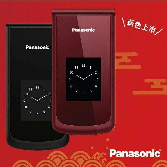 (新色上市+免運+贈轉接卡) 老人機 國際牌Panasonic VS-100 御守機/支援Facebook/折疊機/雙螢幕【馬尼行動通訊】