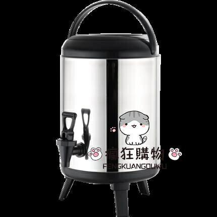奶茶桶 商用大容量保溫保冷豆漿果汁咖啡飲料奶茶店不銹鋼WY 概念3C