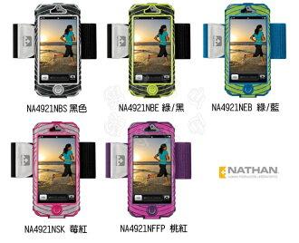 【露營趣】中和 美國 NATHAN 專業品牌 SonicBoom iPhone 手臂套 智慧型手機套 iPhone5 運動手機袋 慢跑 健走 NA4921