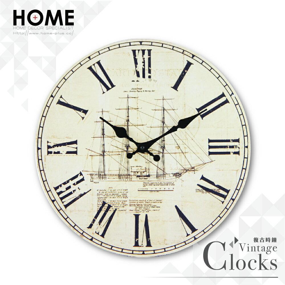 HOME+ 復古時鐘 航海日記 靜音機芯 Zakka掛鐘 壁鐘 無框畫 雜貨 鄉村 田園 工業 室內設計 裝潢 裝飾 擺飾