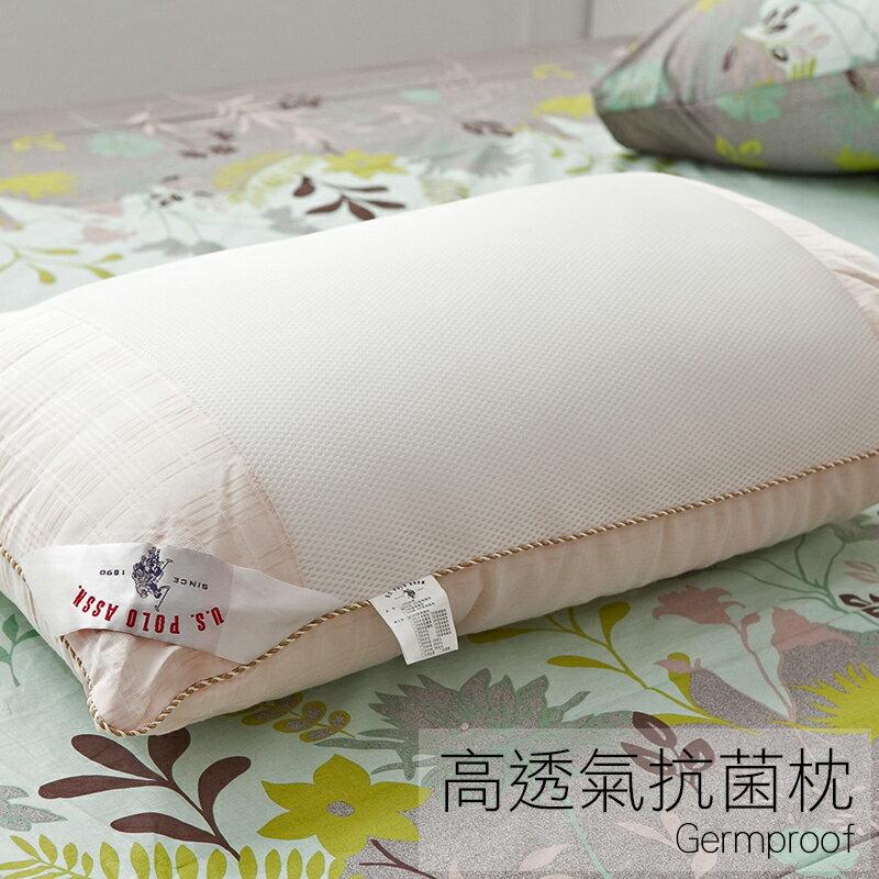 枕頭 / 抗菌枕【3D立體結構 高透氣抗菌枕,一入】免運費,戀家小舖台灣製