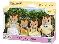 【崑山玩具x日韓精品】EPOCH 森林家族-紅松鼠家族