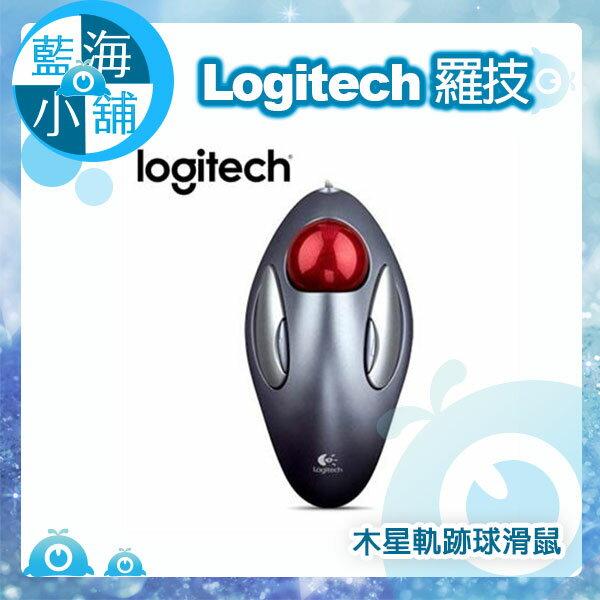 Logitech 羅技 木星軌跡球滑鼠 (左右對稱軌跡球設計/專利的Marble光學感應技術)