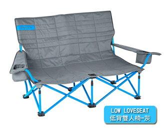 【露營趣】中和安坑 KELTY 61510716 LOW LOVESEAT 低背雙人椅(灰) 情人椅 對對椅 摺疊椅 摺合椅 休閒椅